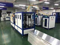 铝板自动化激光焊接机