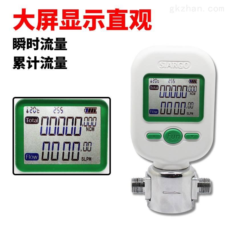 便携式数字气体流量计MF5700