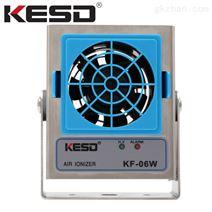 KESD悬挂式高频除静电离子风机KF-06W