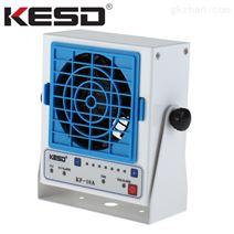 KESD低压悬挂式除静电离子风机