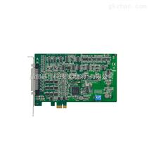 研华PCI Express总线多功能卡