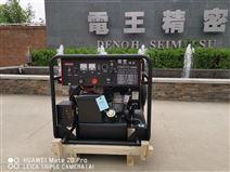电王焊机HW310汽油发电电焊机