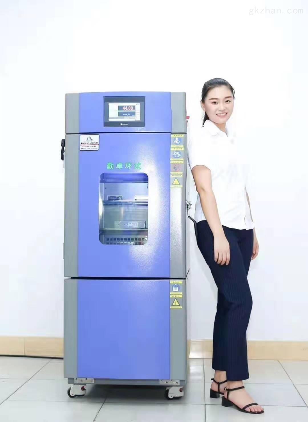 产销恒温恒湿试验箱锂电池用交变检查柜