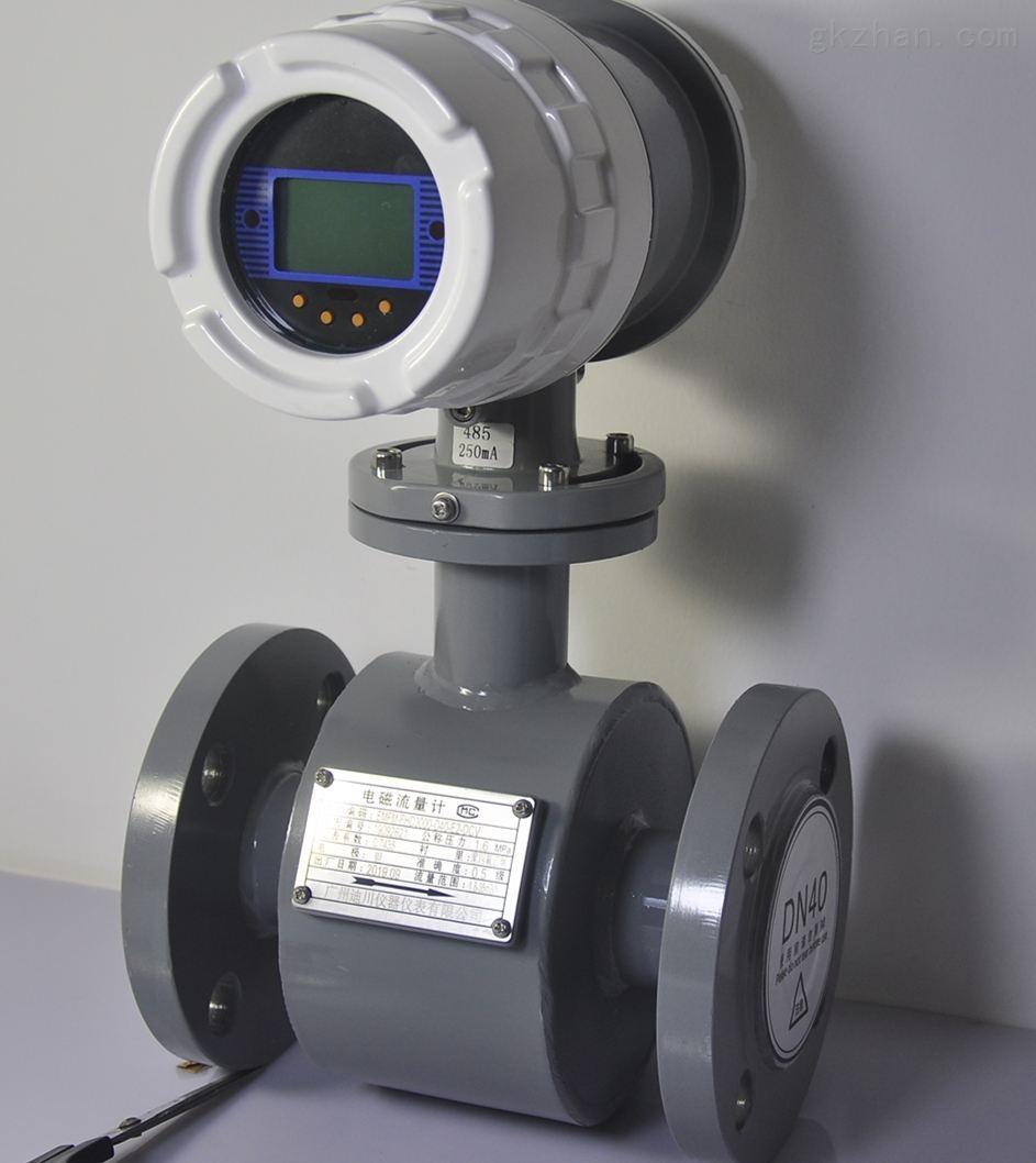 PI68分体式污水流量计