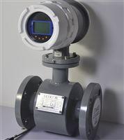 EMFM-300廣西電磁流量計、福建電磁流量計、湖南電磁流量計、廣東電磁流量計