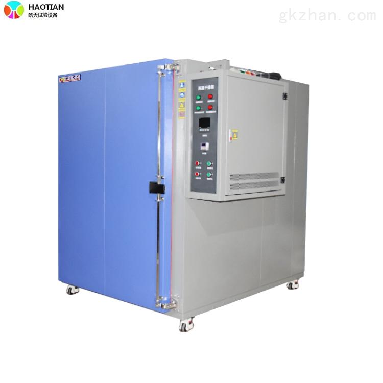 恒温测试箱 高温干燥箱
