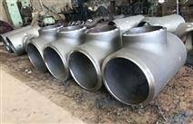 不锈钢无缝三通生产厂家