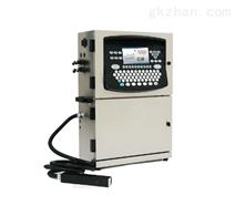 电路板厂家 PCB全自动在线喷码机