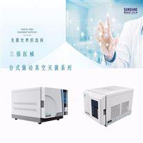 吉林医用高压锅壓力蒸汽滅菌器