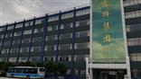 chunhuigroup安徽春辉-天长春辉集团-春晖仪表线缆