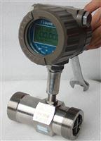 LWGY液體渦輪流量計