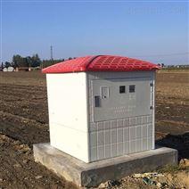 农田机井灌溉玻璃钢井房厂家供应