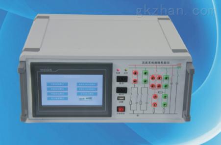 LYDCS6000直流绝缘监测系统校验仪