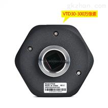 安道300万像素显微镜摄像头-VTD30
