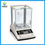 PTY-A220电子天平,220g/1mg精密天平
