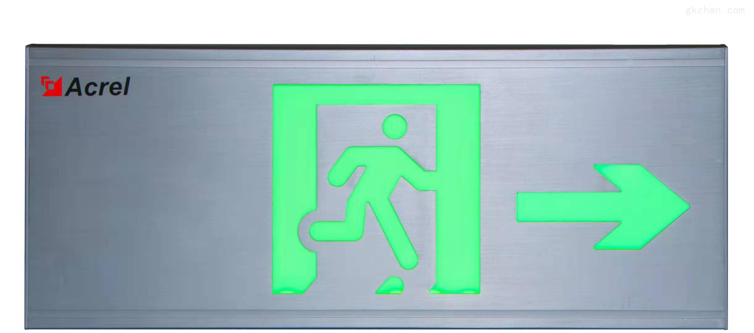 单面右向指示标志灯具