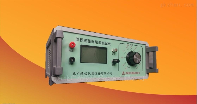 直流交流電阻率測試儀廠家
