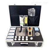 38参数便携式水质检测仪型号:FY03-600C38