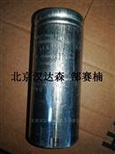 Icar MLR 25 U 251100 60138I-MK SH电容器