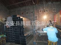 河北梯式防火电缆桥架厂家定做可信赖_腾凯
