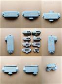BHC-G1-H(YHXe-DN25-H)元宝型穿线盒