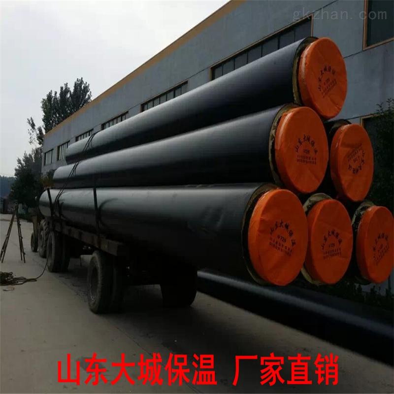 栖霞区保温钢管价格、聚氨酯直埋保温管.