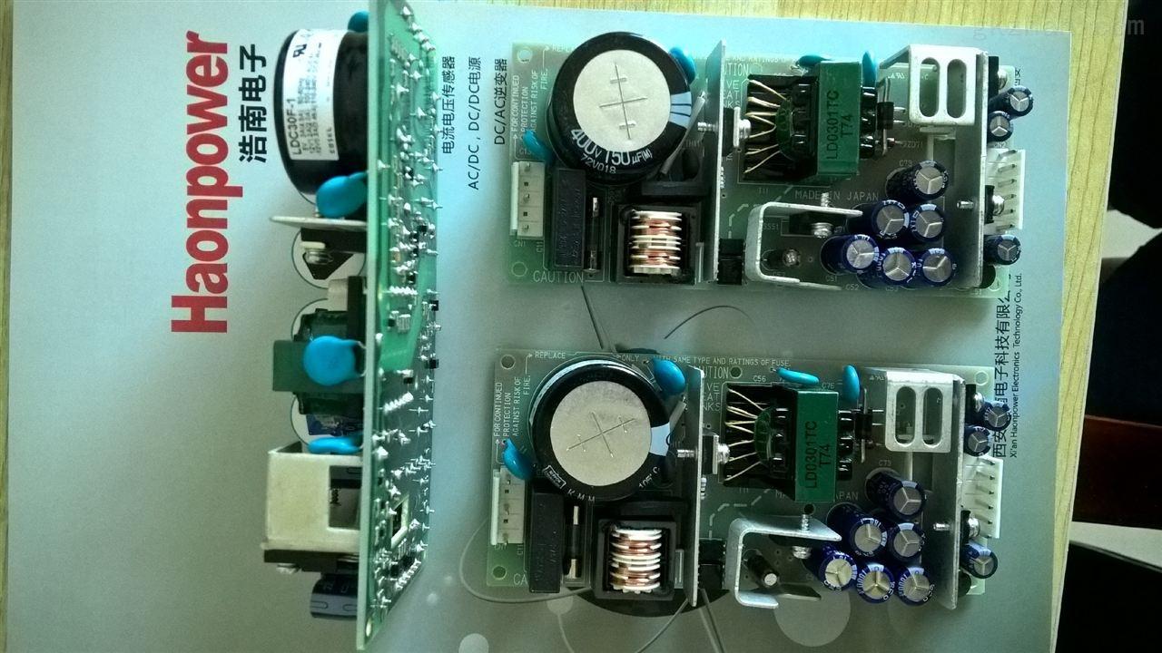30W紧凑型PCB结构电源LDC30F-1-SN