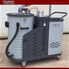 亚游AG平台DH3000 3KW移动式脉冲吸尘器