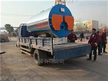 甘肃六吨大棚热水锅炉价钱太康银晨锅炉