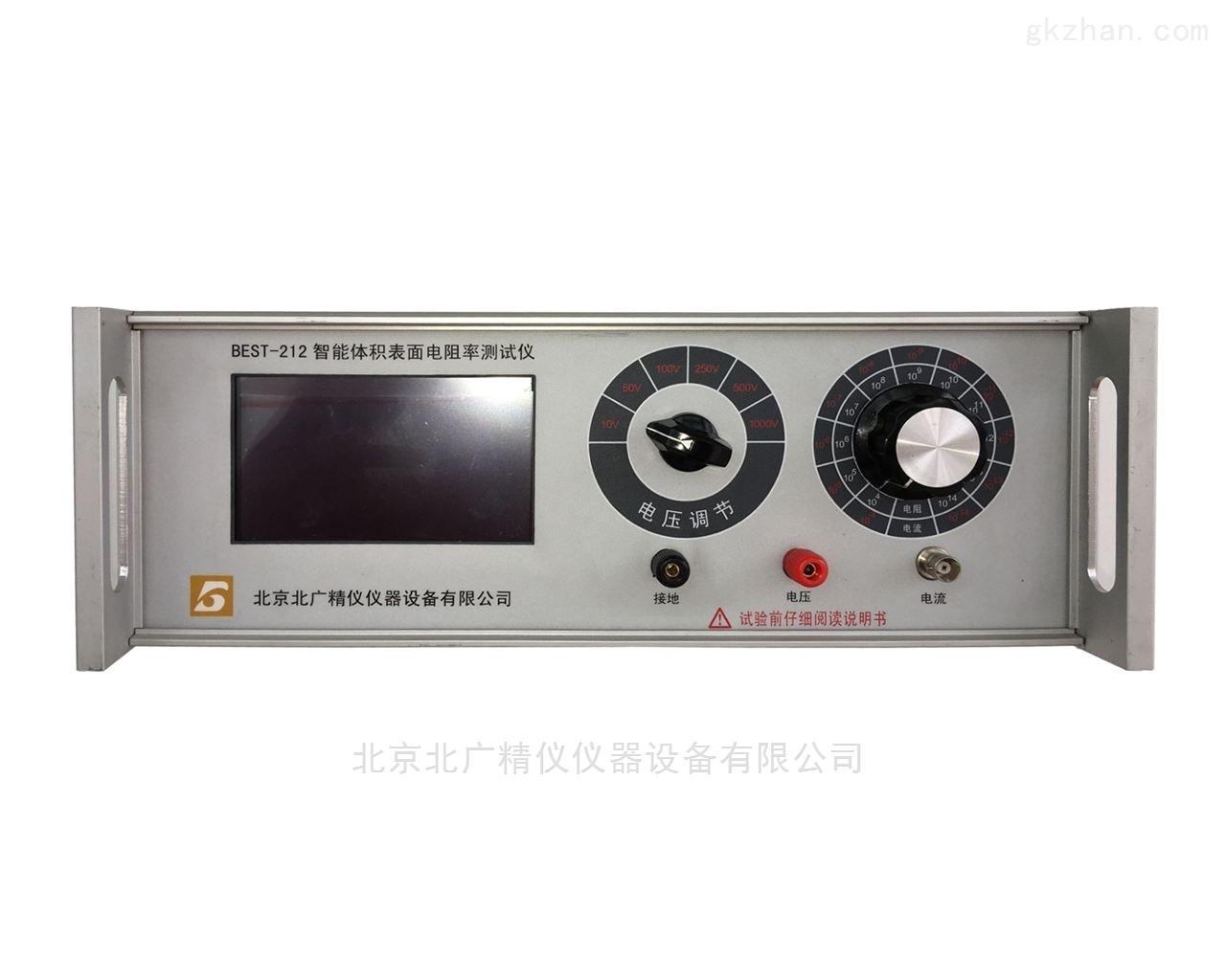 塑料、绝缘电阻率测试仪