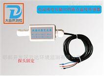 电流或电压输出的露点温度变送器/传感器