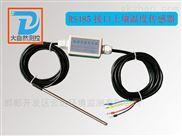 RS485接口的土壤温度变送器/传感器