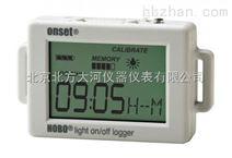 UX90-002M HOBO灯光开/关记录仪