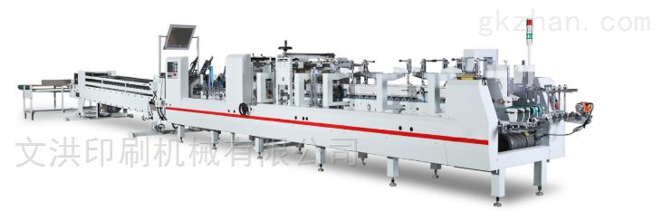 全自动高速糊盒机WH-650LW
