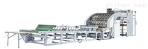 全自动高速裱纸机WHL-1512