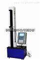 纸张抗张强度试验机(恒速拉伸法)GB12914