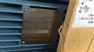 众多现货型号查询:ABB电机,低压防爆
