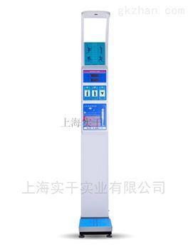 天津8-200kg测量仪经销商