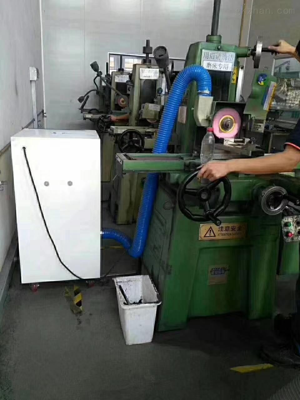 半自动砂轮式磨床配套专用吸尘器集尘器