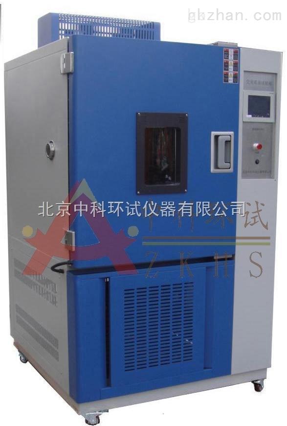 JMS-150北京交变霉菌试验箱厂家/长霉试验箱价格