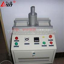 力盈DCL-N(W)变速箱壳体高频感应加热器可定制