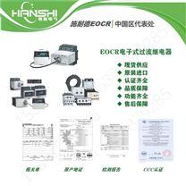 URLD-30S韩国施耐德(原三和)保护器