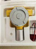 氢气泄漏报警设备 氢气储存漏气报警装置