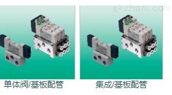 CKD先导电磁阀,喜开理气控阀安装