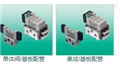 4GB339-00-E22-3CKD先导电磁阀,喜开理气控阀安装