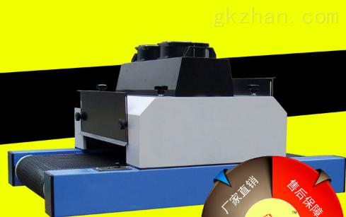 UV光固机-单灯型台式平面uv固化机