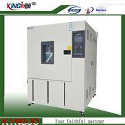 厂家高温交变湿热老化箱勤卓高低温试验箱