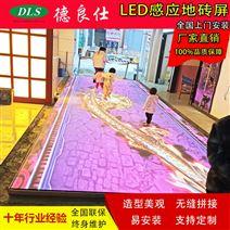 led动态地板商场互动电子led地砖屏
