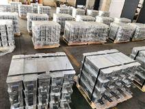 供应储罐用铝合金牺牲阳极 铝阳极价格
