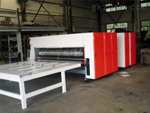 四色水墨印刷开槽机
